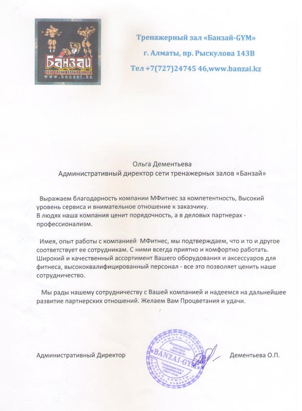 Сайт дом спорта новосибирск